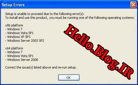 آموزش رفع مشکل نصب آفیس 2010 روی ویندوز XP sp2