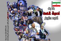 رای ما انتخاب اصلح، دکتر کامران باقری لنکرانی